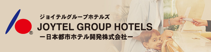 日本都市ホテル開発株式会社