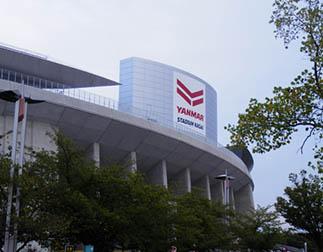 ヤンマースタジアム(長居公園)